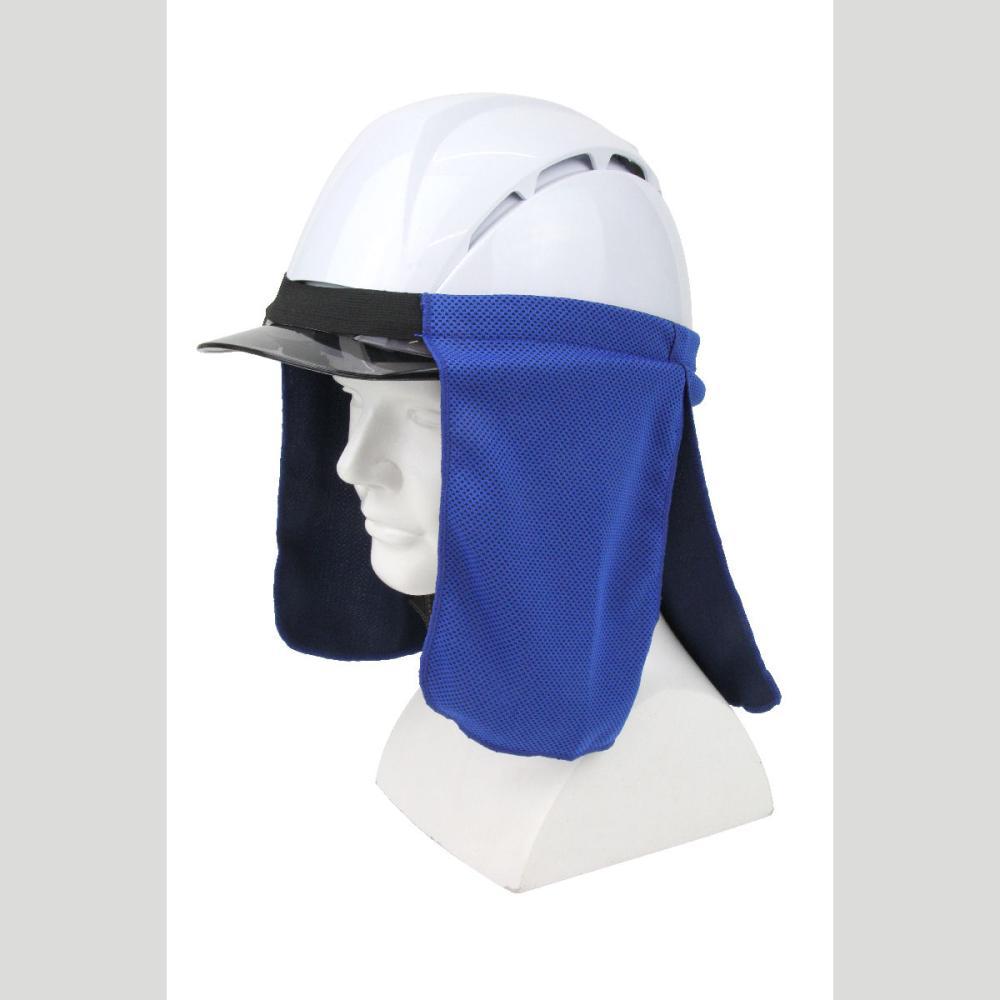 ヘルメット用クールタレ SKHCT-BLU