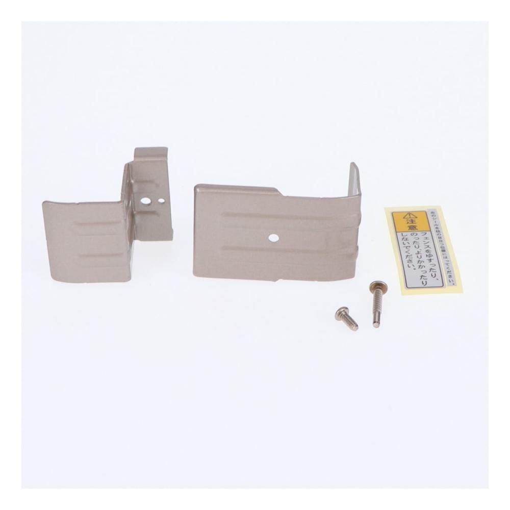 YKK AP フェンス 自由柱固定金具F04型 SY1型共通
