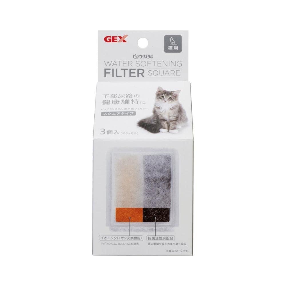 GEX ピュアクリスタル 軟水化フィルター スクエアタイプ 猫用 3個入