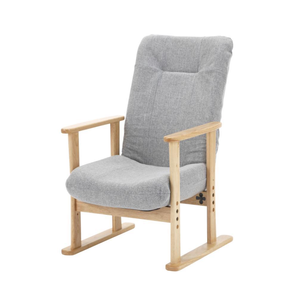 ミニ高座椅子 グレー