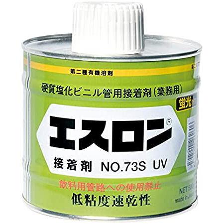 エスロン接着剤 蛍光500g No73S UV