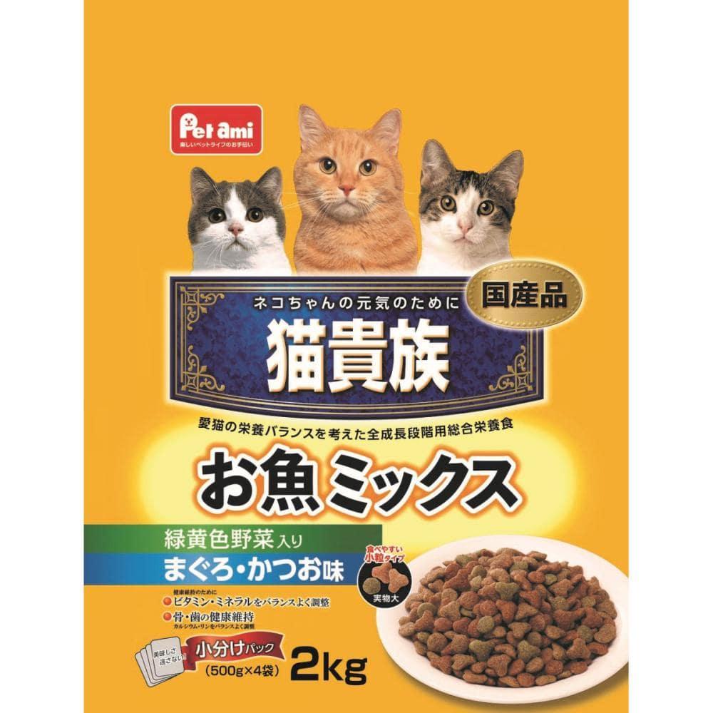 Petami 猫貴族 お魚ミックス まぐろ・かつお味 2kg
