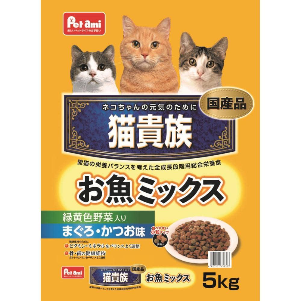 Petami 猫貴族 お魚ミックス まぐろ・かつお味 5kg