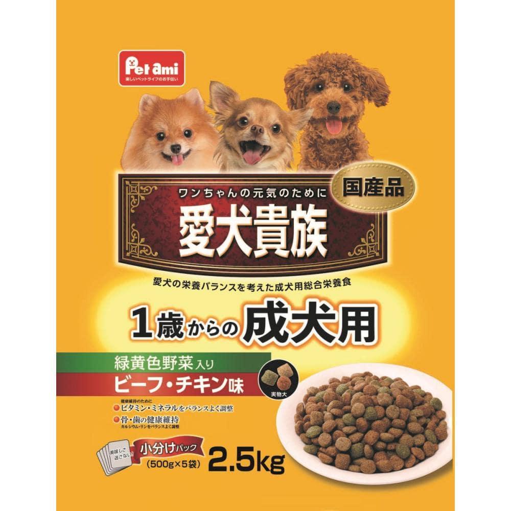 Petami 愛犬貴族 1歳からの成犬用 ビーフ・チキン味 2.5kg