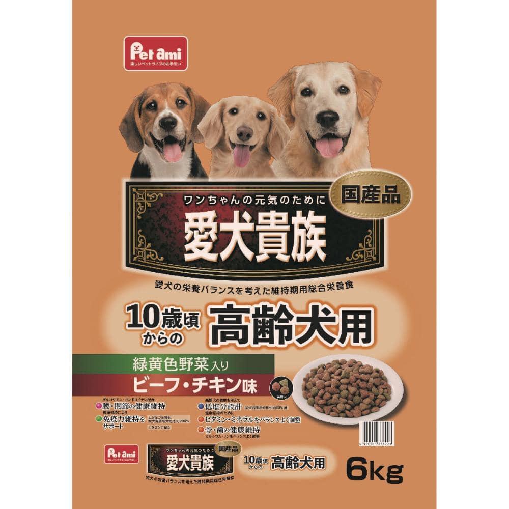 Petami 愛犬貴族 10歳からの高齢犬用 緑黄色野菜入りビーフ・チキン味 6.0kg