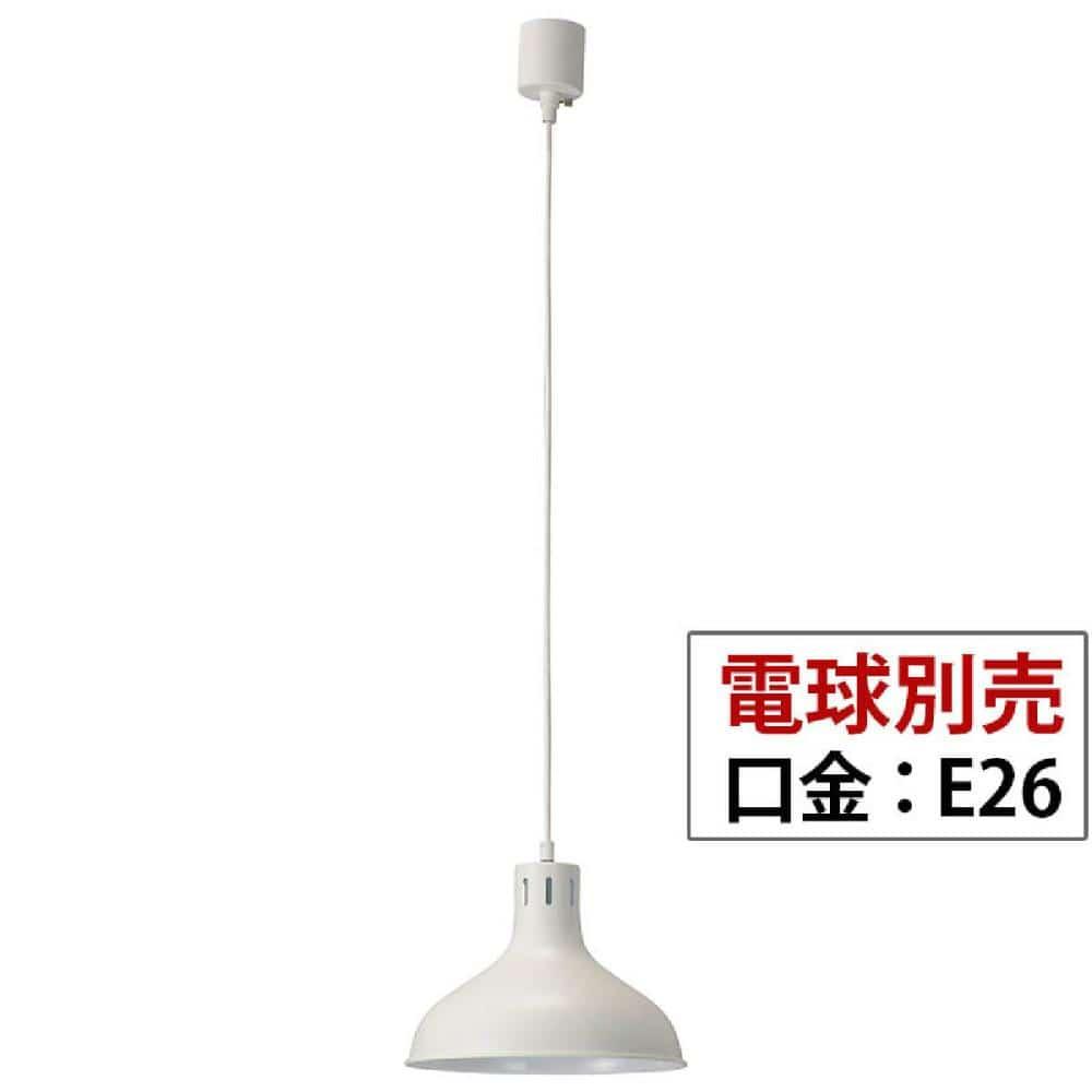 オーム電機 ペンダントライト ホワイト YN126AW-W