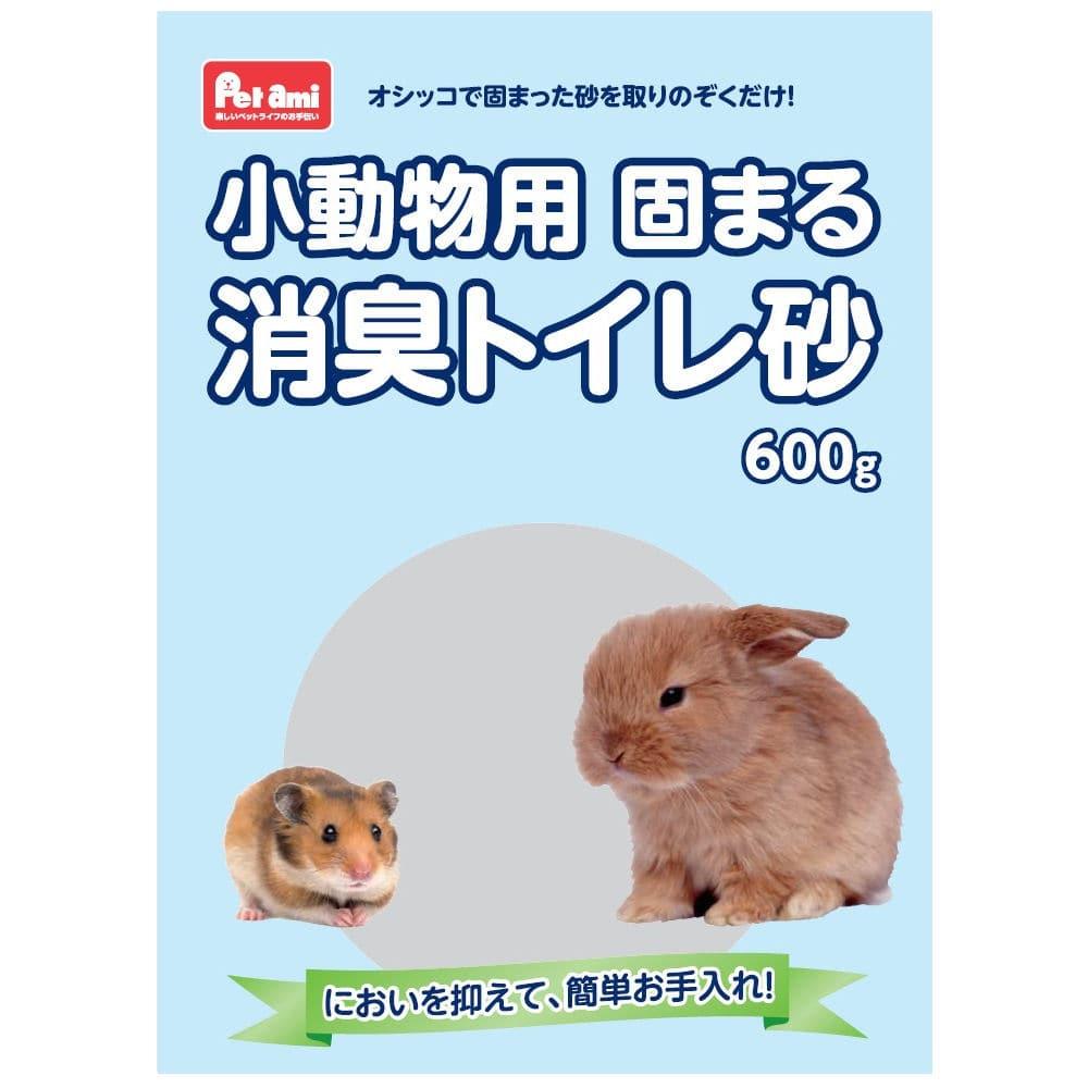Petami 小動物用 固まる消臭トイレ砂 600g