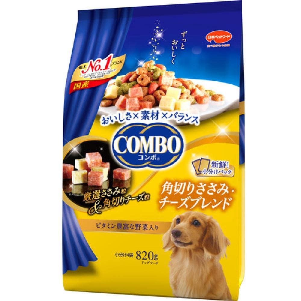 日本ペットフード コンボ ドッグ 角切りささみ・チーズブレンド 820g