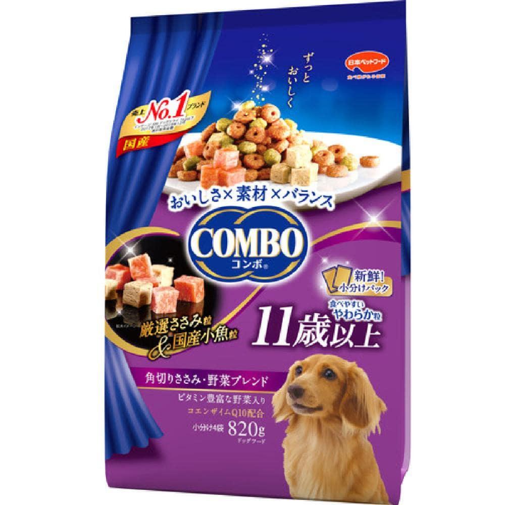 日本ペットフード コンボ ドッグ 11歳以上 角切りささみ・野菜ブレンド 820g
