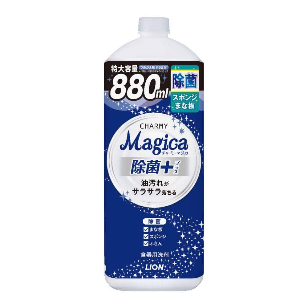 ライオン Magica 詰替大型 880ml 各種