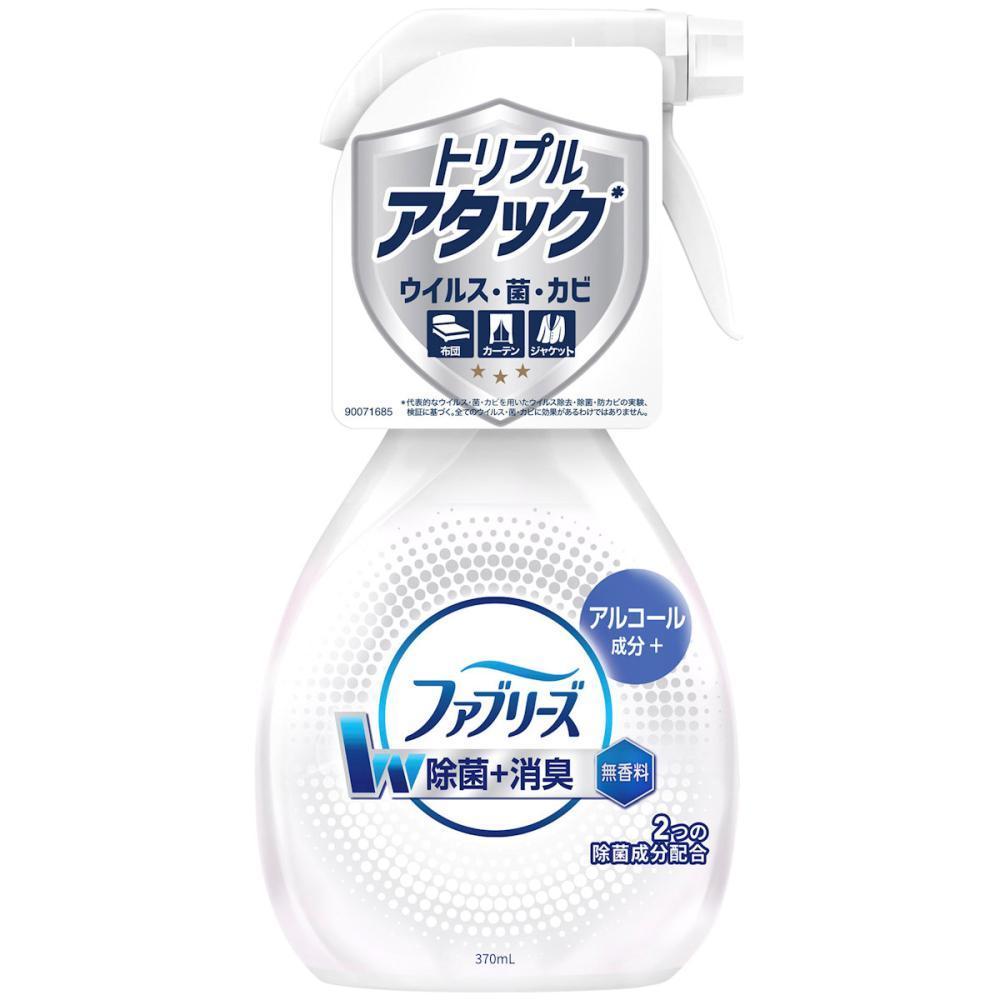 P&G ファブリーズW除菌 無香料 アルコール成分入り 本体 370ml