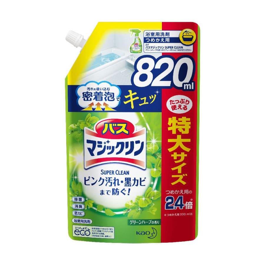 花王 バスマジックリン 泡立ちスプレー SUPERCLEAN グリーンハーブの香り 詰替特大 820ml