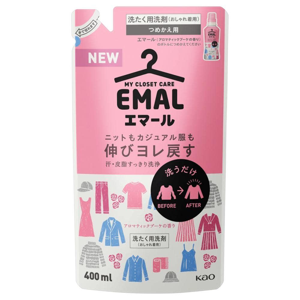 花王 エマール アロマティックブーケ 詰替用 400ml