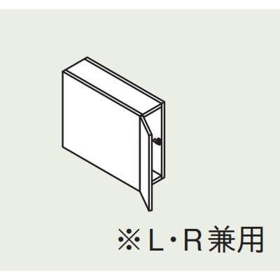 LIXIL INAX 洗面台 アッパーキャビネット 幅15cm 各色