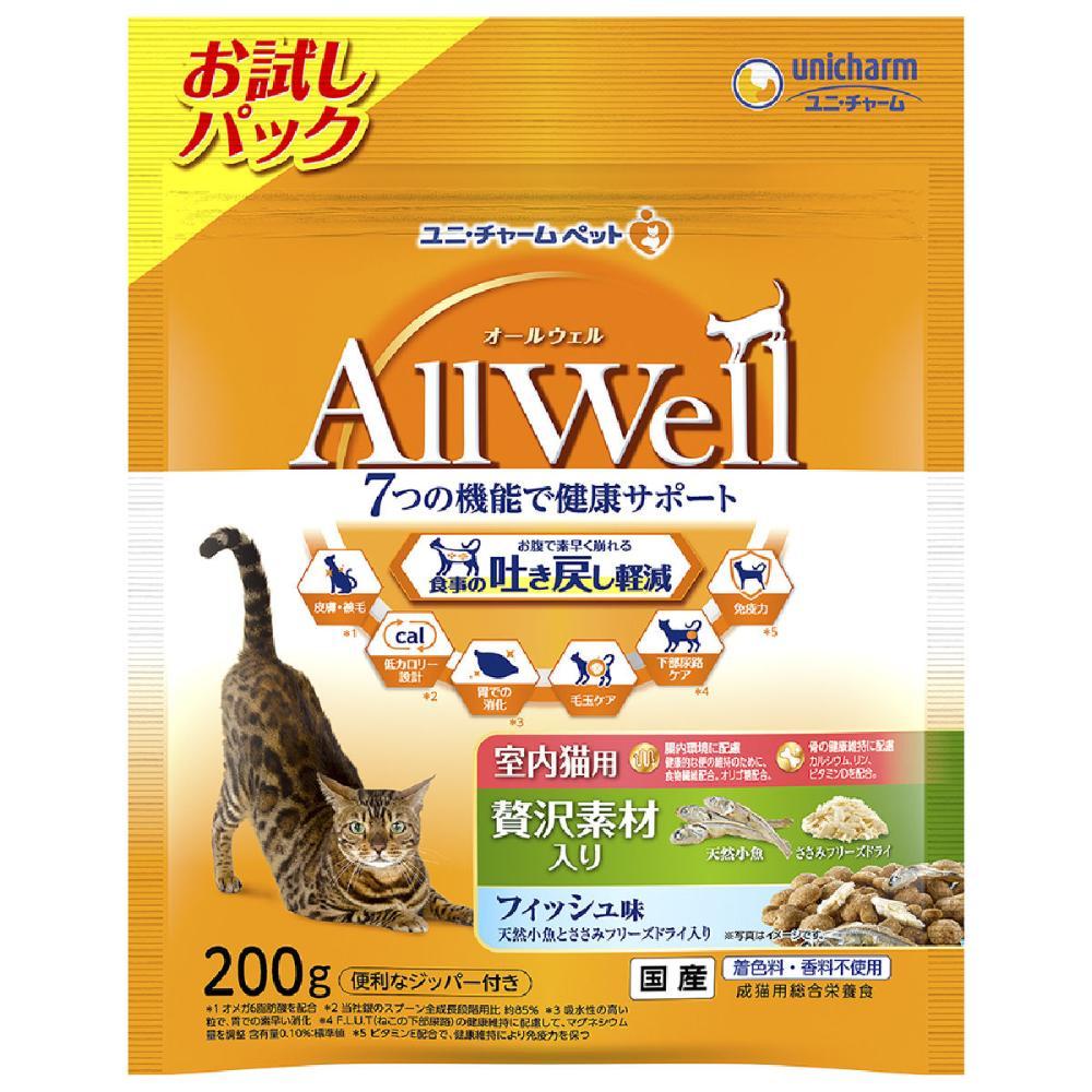 ユニ・チャーム AllWell 室内猫用贅沢フィッシュ味 各種