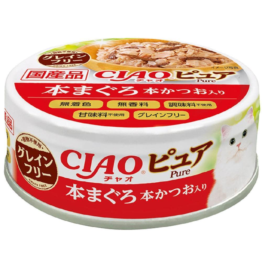 いなば チャオ ピュア缶 70g 各種