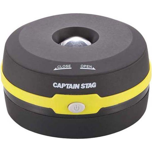 キャプテンスタッグ ポップアップランタン ブラック UK-4011