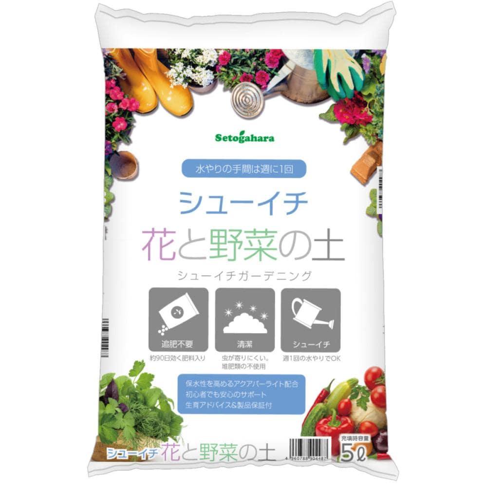 シューイチ花と野菜の土