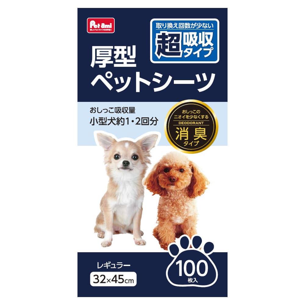 Petami 厚型ペットシーツ レギュラー 100枚