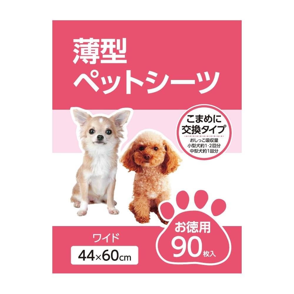 Petami 薄型ペットシーツ ワイド 90枚