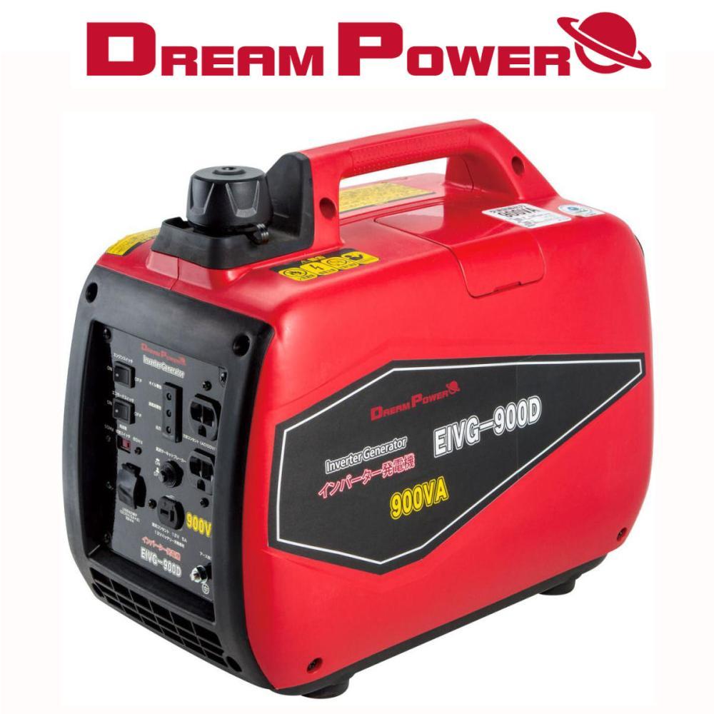 ナカトミ DREAM POWER インバーター発電機 900W EIVG-900D