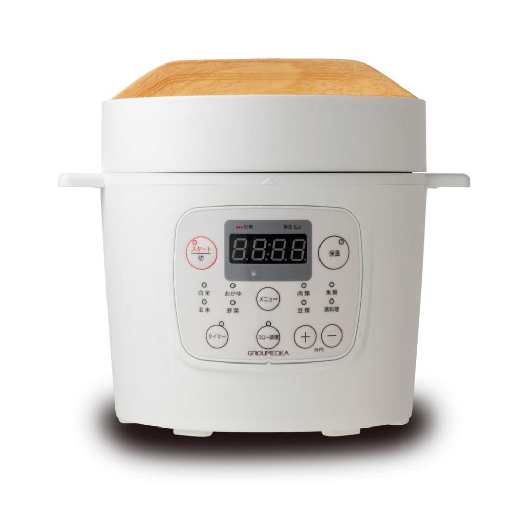 共栄物産 GROUMEDEA マイコン式 電気圧力鍋 2.0L 各色