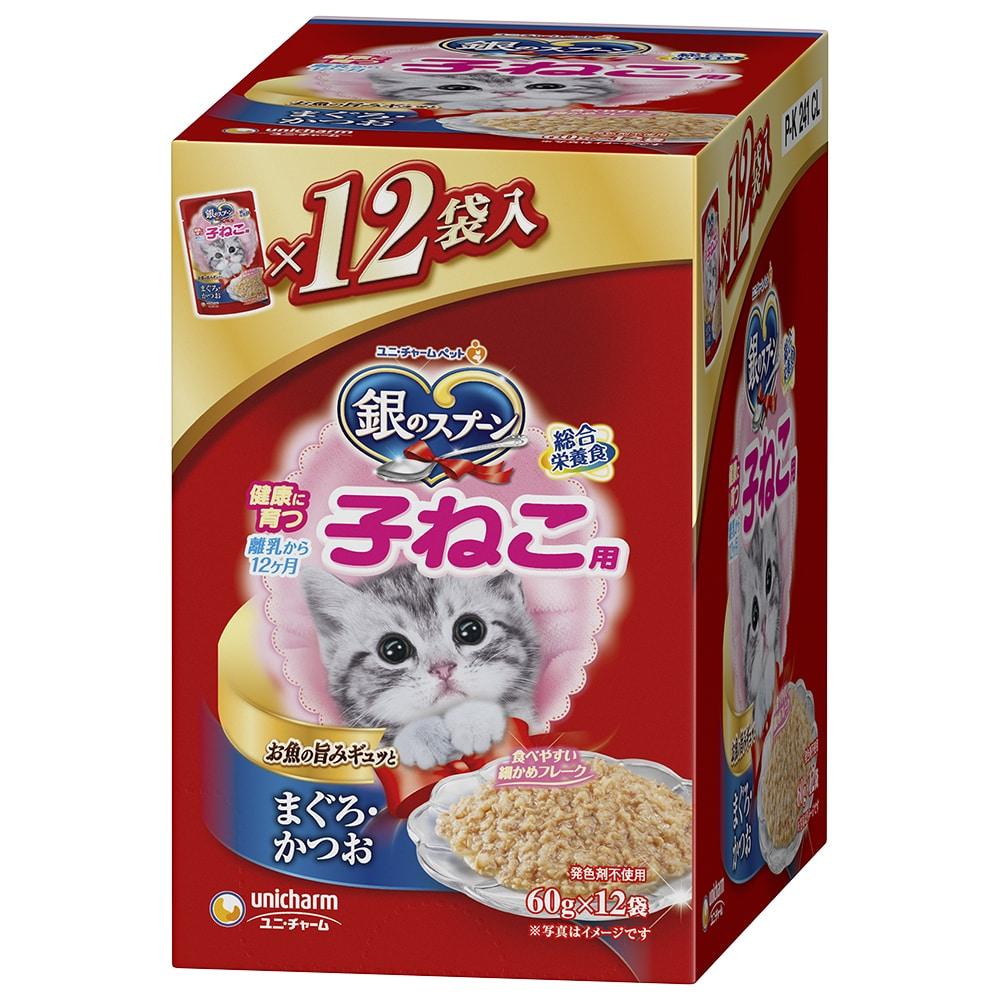 ユニ・チャーム 銀のスプーンパウチ 子猫 まぐろ・かつお 60g×12個