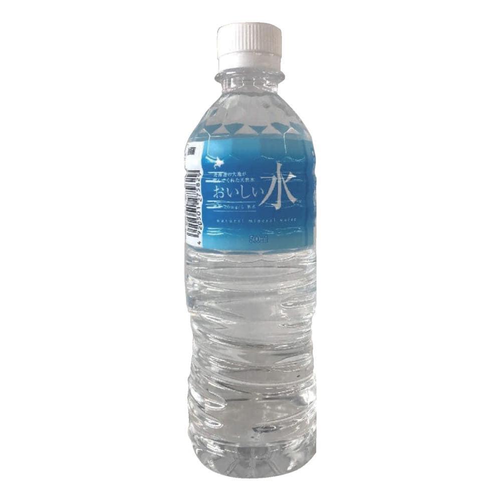 北海道の天然水 おいしい水 500ml 【北海道配送対応品】
