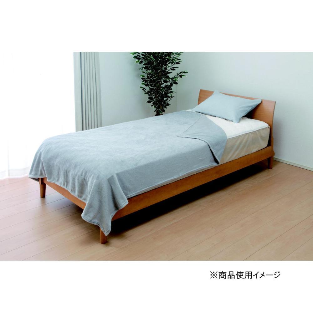アテーナライフ 軽量毛布 ソフティ グレー シングル 140×190cm
