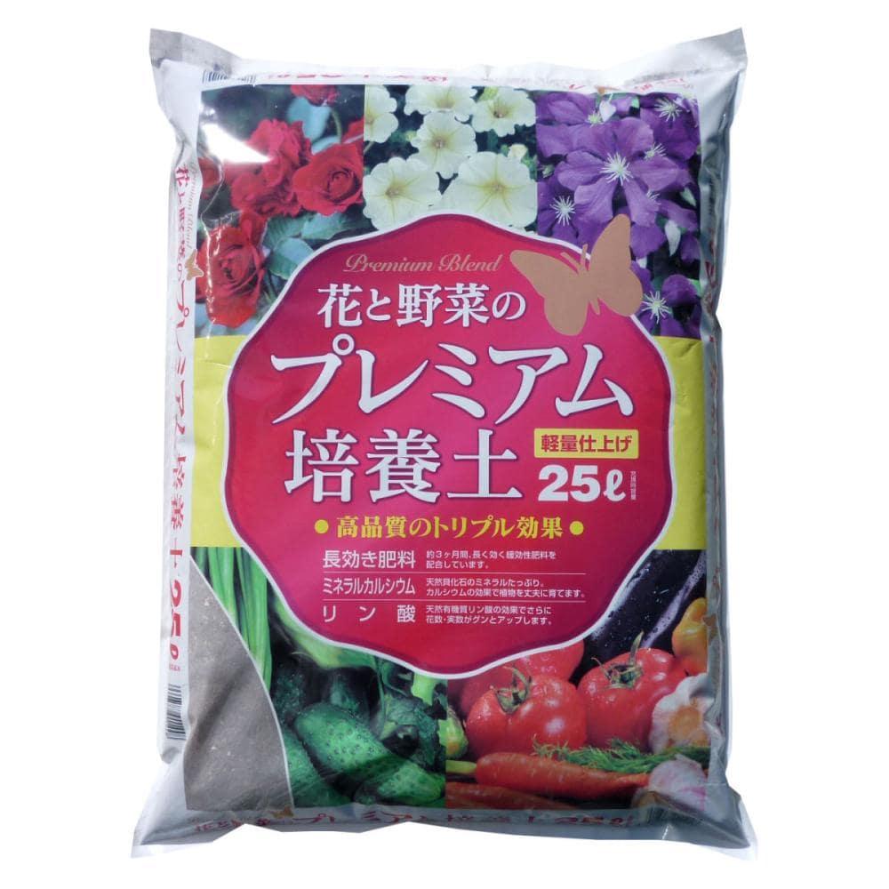 花と野菜のプレミアム培養土 各種