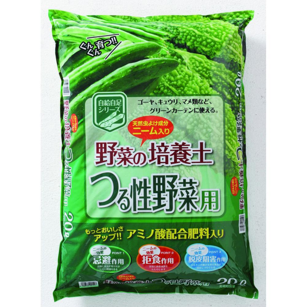 野菜の培養土 各種