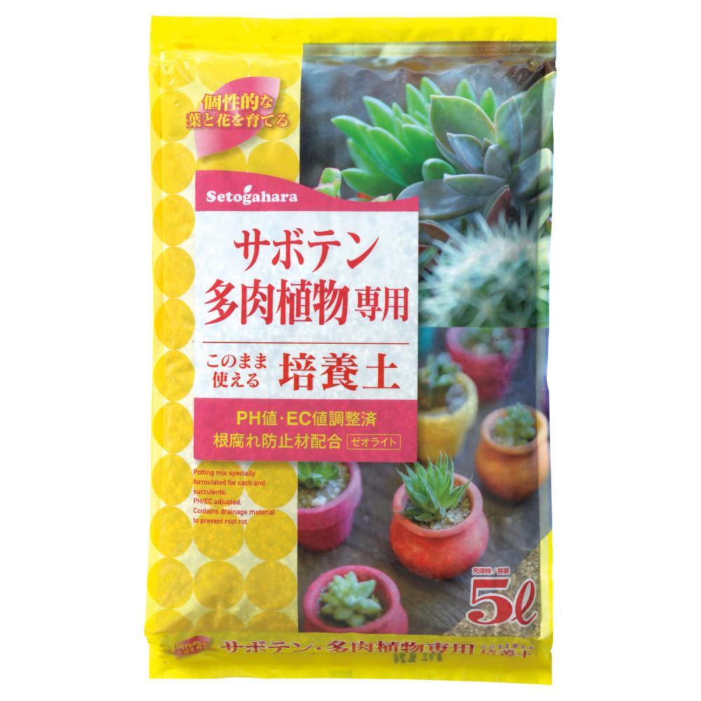 サボテン・多肉植物専用培養土