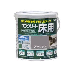 水性コンクリート床用FT0.7L 各色