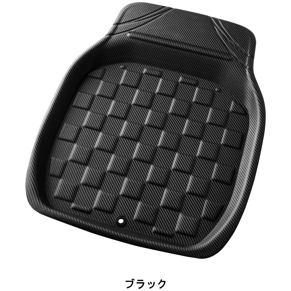 ボンフォーム 3Dカーボンマット フロント ブラック 6454-01BK