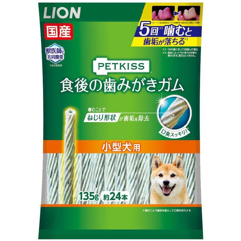 ライオン商事 PETKISS 食後の歯みがきガム 小型犬用 135g(約24本)