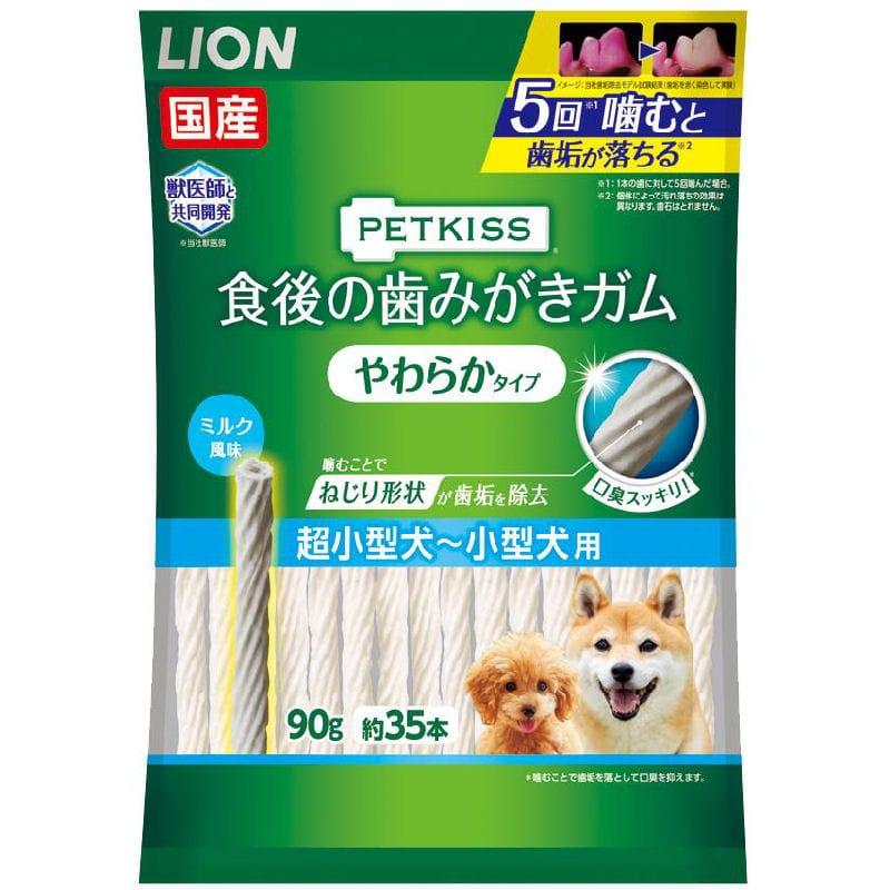 ライオン商事 PETKISS 食後の歯みがきガム やわらかタイプ 90g(約35本)