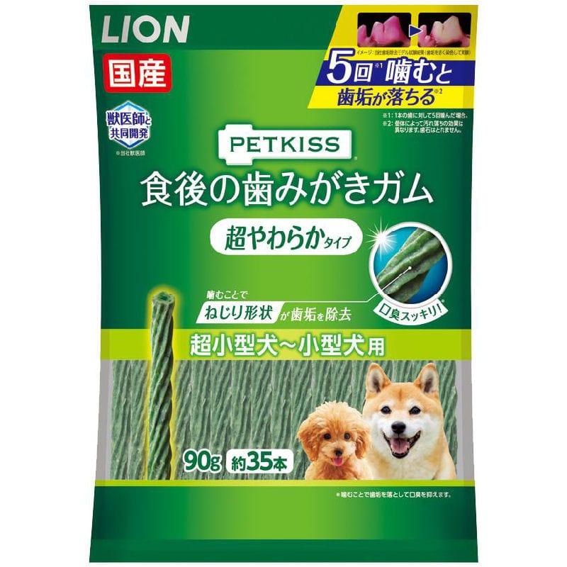 ライオン商事 PETKISS 食後の歯みがきガム 超やわらかタイプ 90g(約35本)