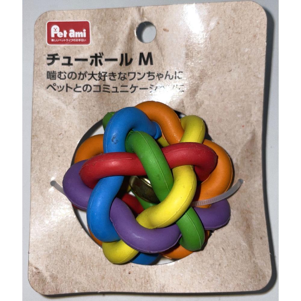 Petami ペット玩具 チューボール M