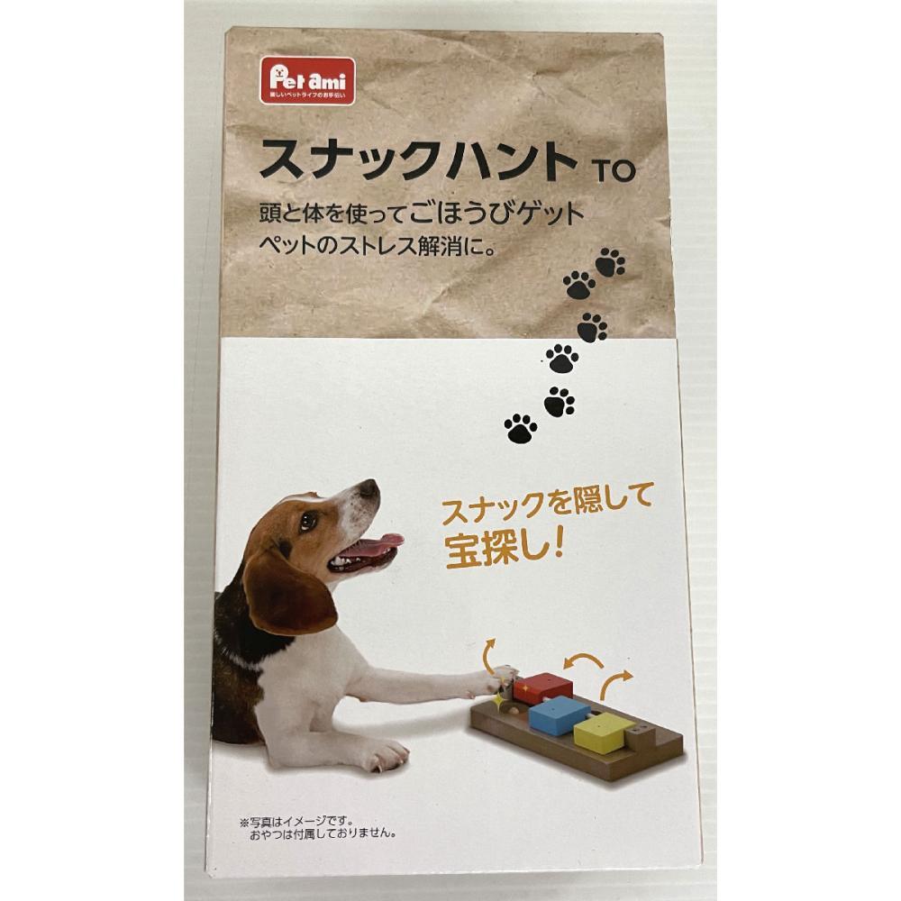 Petami ペット玩具 スナックハントTO
