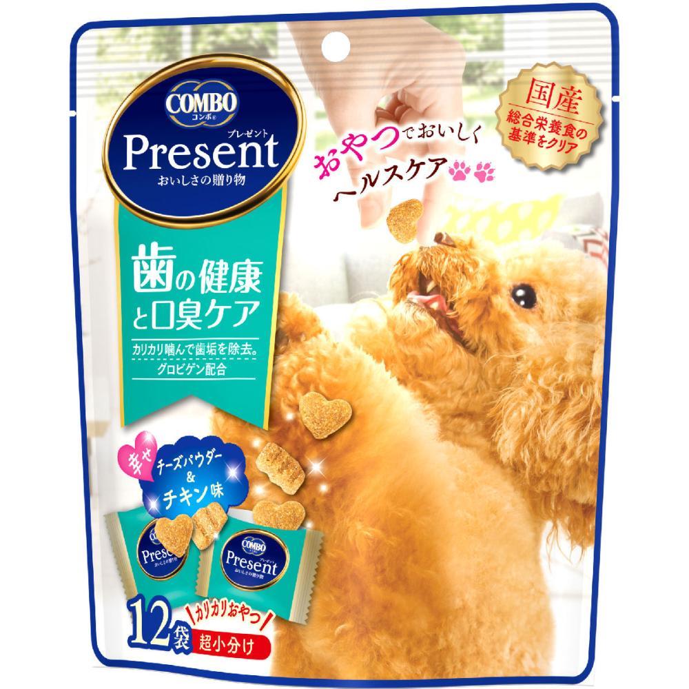 日本ペットフード コンボプレゼントドッグ 36g 各種
