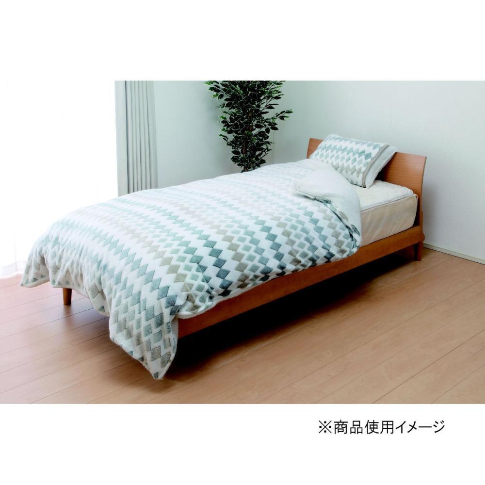 アテーナライフ 暖+シリーズ あったか掛布団カバー ダイヤライン シングルロング 150×210cm 各種