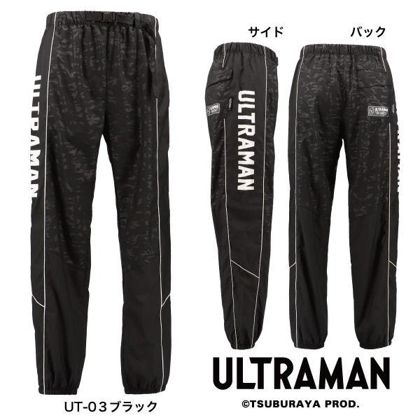 ULTRAMAN UT-03 ストレッチパンツ 各種