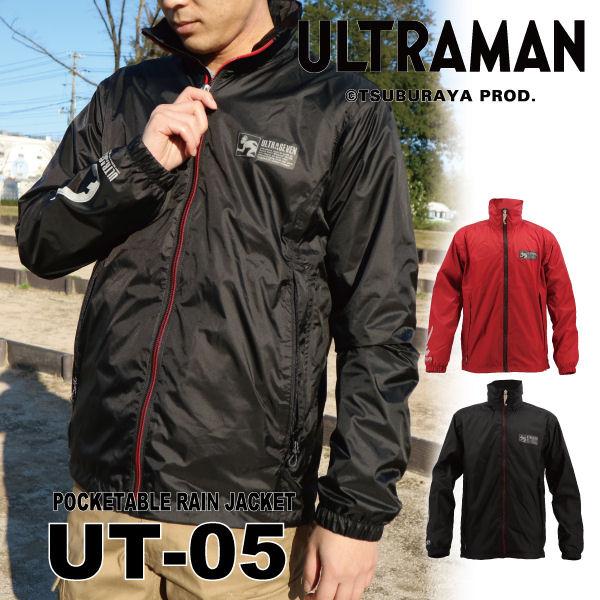 ULTRASEVEN UT-05 ポケッタブルジャケット 各種