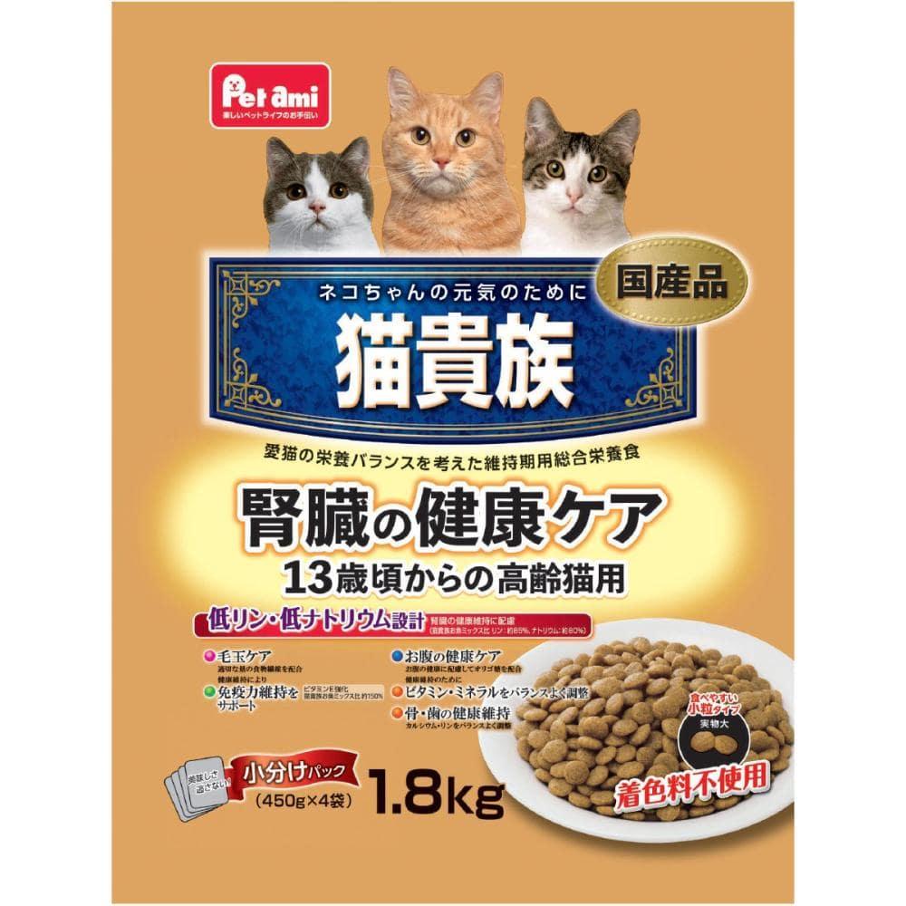 Petami 猫貴族 腎臓の健康ケア 13歳頃からの高齢猫用 1.8kg