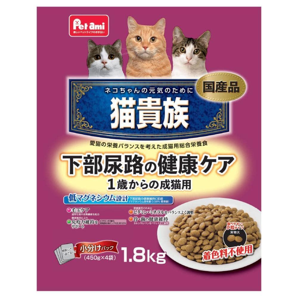 Petami 猫貴族 下部尿路の健康ケア 1歳からの成猫用 1.8kg