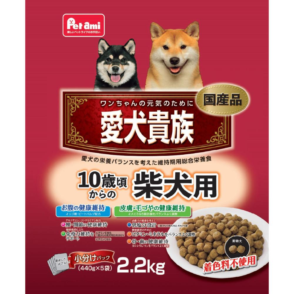 Petami 愛犬貴族 10歳頃からの柴犬用 2.2kg