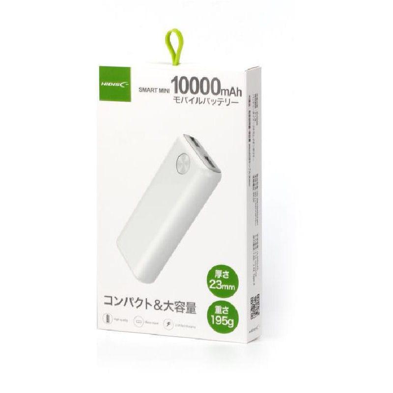 HIDISC モバイルバッテリー 10000mAh ホワイト HD-MB10000GFWH