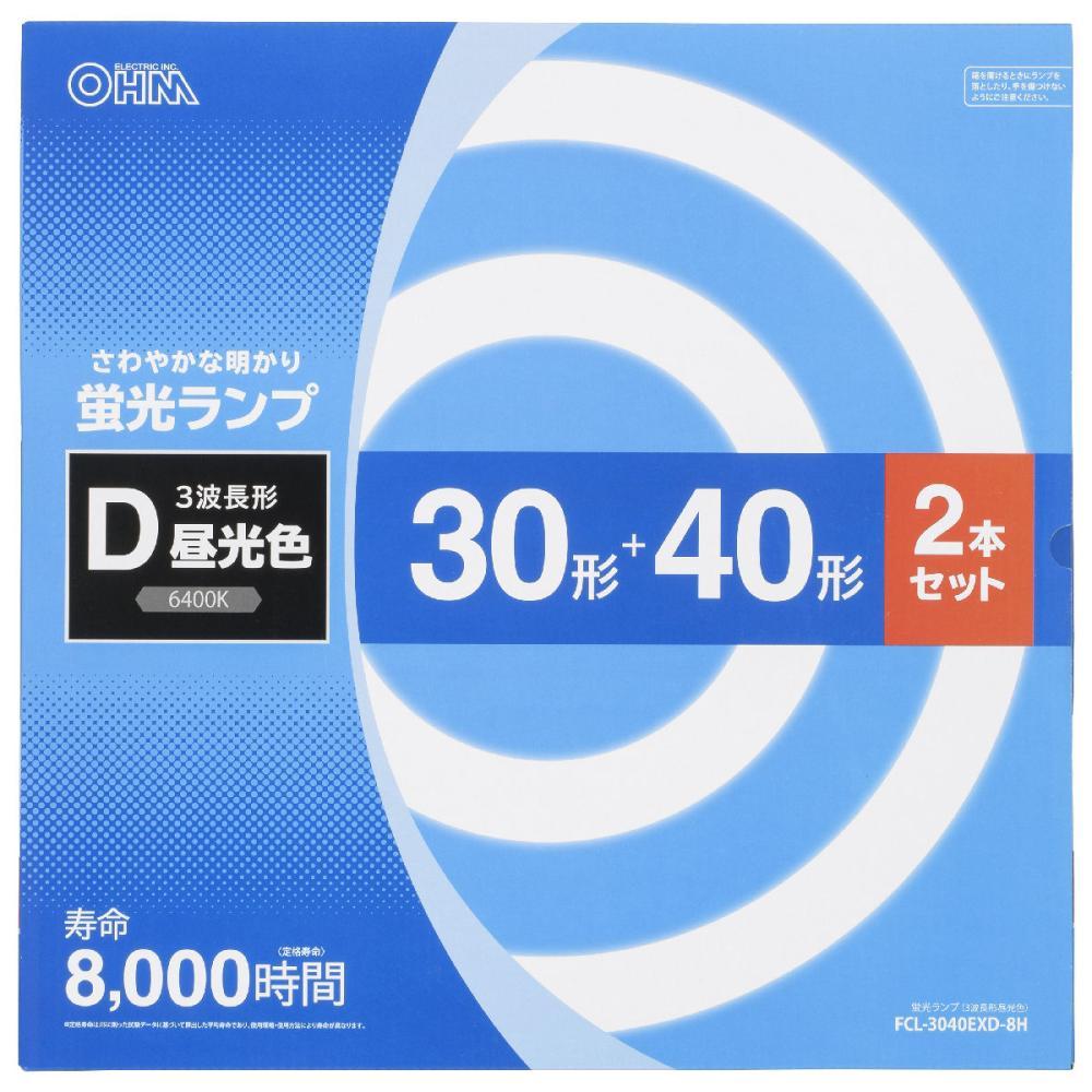オーム電機 丸形蛍光ランプ 2本セット 30形+40形 3波長形 昼光色 FCL-3040EXD-8H