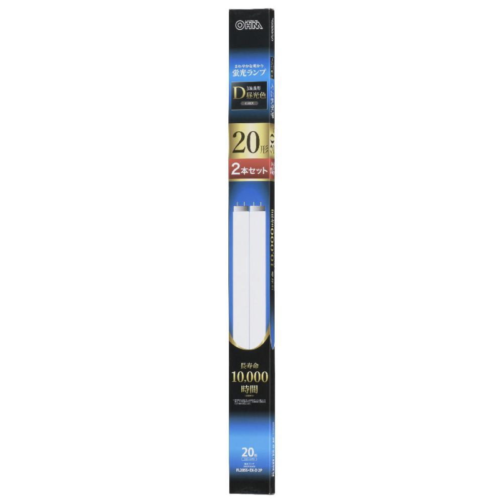 オーム電機 直管蛍光ランプ 2本セット グロースタータ形 20形 昼光色 FL20SS・EX-D