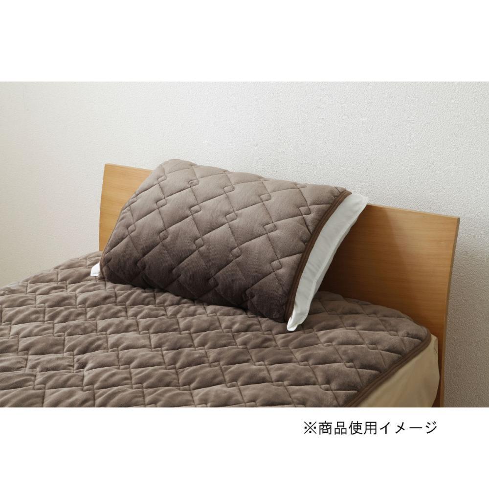 アテーナライフ 暖+シリーズ あったか枕パッド サーマル2 ブラウン 55×50cm